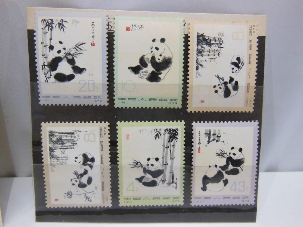 豊田市の中国切手買取は、大吉豊田店にお任せください★