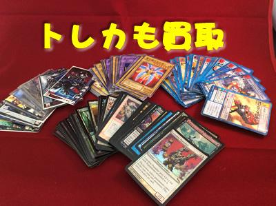 トレカ(トレーディングカード)の買取も大吉京都西院店
