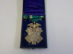 勲章の買取なら買取専門店 大吉 松山久万ノ台店にお任せ下さい。
