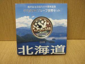 京都、奈良で銀貨の買取は大吉ガーデンモール木津川店へ