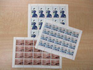大吉稲毛店で切手をお買取りしました!