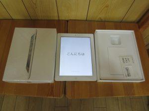 iPad,iPhone,Wi-Fi,ソフトバンク,アップル,ドコモ,au,iPadmini,iPad Pro
