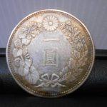 新1円銀貨