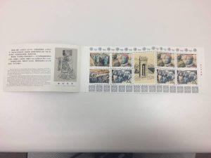 中国切手の買取が好評です!中国切手を売るなら買取専門店大吉福井ショッピングシティベル店へ!