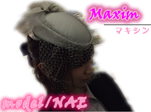高級帽子マキシン(Maxim)買取りましたっ!京都右京区の大吉西院店
