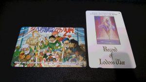ロードス島戦記のテレホンカードを買取り致しました。テレホンカードは買取専門店 大吉 イオンタウン仙台泉大沢店へ!