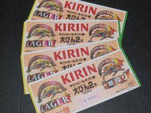 京都、奈良で、ビール券・金券の買取は大吉ガーデンモール木津川店へ