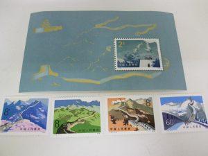 中国切手 万里の長城 買取致しました。大吉みずほ台店