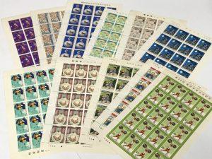 切手,買取,沖縄,北谷