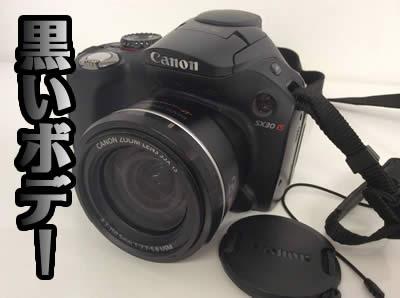 買取 カメラ 長岡
