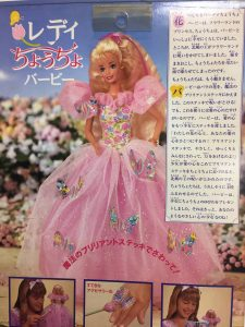 バービー ハート/バービー人形/バービーファッショニスタ/バービー人形バービークール/バービー人形/バービー 看護師/バービー人形/ウェディング バービー /バービー人形/