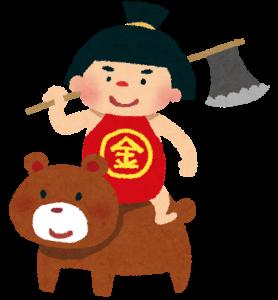 切手の高価買取は大吉MEGAドン・キホーテ弁天町店!