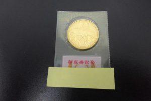 金貨のお買取がありました 大吉伊丹店
