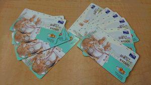 テレカや図書カードなど、カード類もお買取中!ヽ(o゚∀゚o)ノ買取専門店大吉イオンタウン仙台泉大沢店です。
