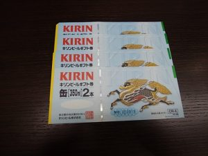 和光市でビール券を売るなら大吉和光店にお任せ下さい!