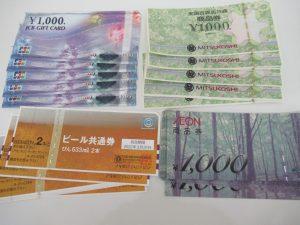 松山で金券を売るなら大吉松山銀天街店!