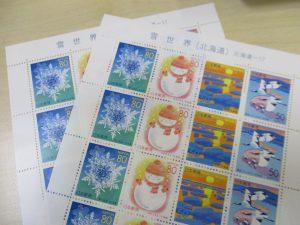 鎌倉市で切手の買取は大吉大船店へ