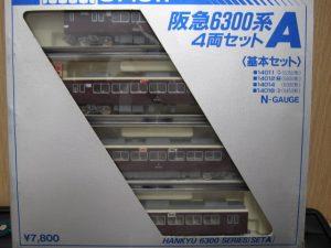 京都、奈良でNゲージの買取は大吉ガーデンモール木津川店へ