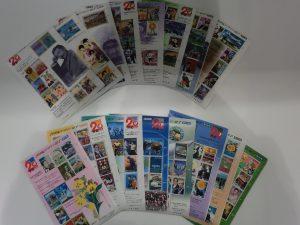 切手シートを買い取りさせて頂きました大吉伊勢ララパーク店です。