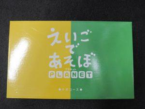 京都、奈良で英語教材な買取はガーデンモール木津川店へ