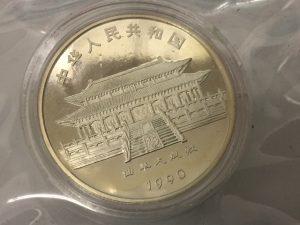 古銭や外国銭の整理は大吉二子玉川店にお任せください!