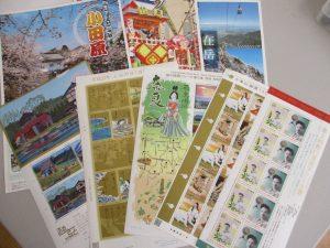 記念シート切手