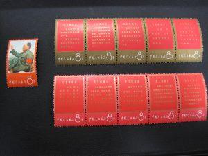 中国切手の買取りはイオン厚木4階大吉厚木ガーデンシティ店へ