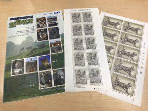 古い切手の買取なら大阪市大正区の大吉大正店にお任せください!