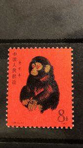 中国切手の買取なら千葉県流山市大吉野々下店へお越しください!