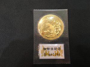 千葉で御即位記念金貨をお買取!大吉あすみが丘店