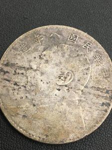 古銭の高価買取は江戸川区大吉葛西店にお任せください!