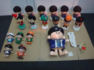 大吉調布店で買取した玩具(おもちゃ) ナショナル坊や