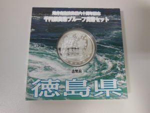 富士市で古銭の買取は大吉アピタ富士吉原店