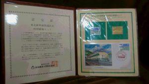 珍しい記念品お持込ください!買取専門店 大吉 イオンタウン仙台泉大沢店です。