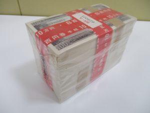 大吉ゆめタウンサンピアン店では100円札もお買取しておりますっ!!!