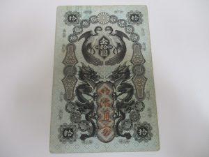 昔の古紙幣も大吉ゆめタウンサンピアン店は大歓迎!