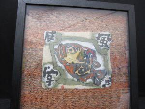 京都、奈良にある片岡鶴太郎さんの織絵の買取はガーデンモール木津川店へ