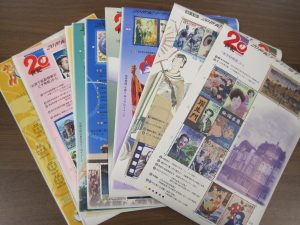 切手の買取りはイオン厚木4階大吉厚木ガーデンシティ店へ
