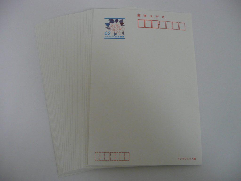 P1110864
