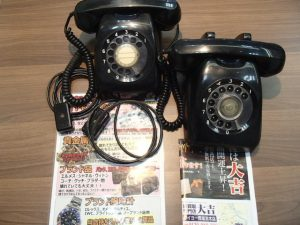 黒電話のお買取り!! 姶良市の大吉タイヨー西加治木店