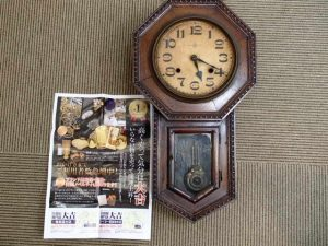 柱時計のお買取!! 信頼ある姶良市の大吉タイヨー西加治木店におまかせを!!