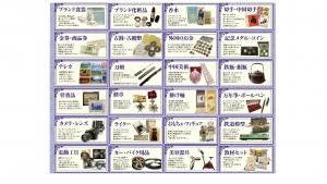 多彩な買取品目がある大吉松山銀天街店に是非お越しください!