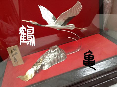 置物の買取は京都北野白梅町にある大吉にお任せを!
