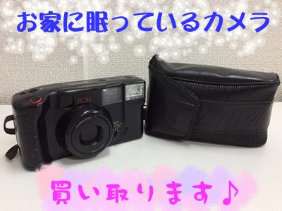 お家に眠っているカメラお買取り致します♪大吉 京都西院店です!