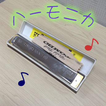 楽器のお買取りも大吉京都北野白梅町店まで♪