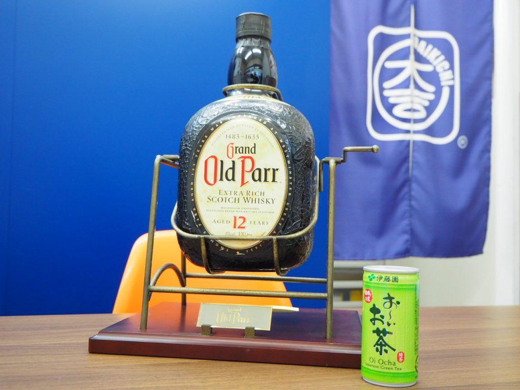 買取 浜松市 お酒 洋酒 オールドパー OldParr ウイスキー