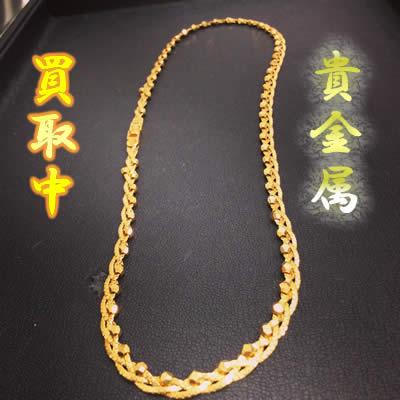 貴金属の買取なら大吉京都西院店に行くしかない♪
