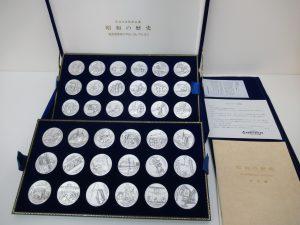 プレミア価値の付く銀メダルは大吉松山銀天街店にお持ちください