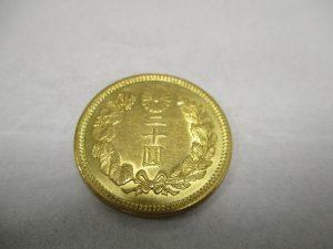 富士市で20円金貨の買取は大吉アピタ富士吉原店へ