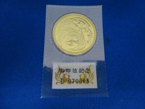 天皇陛下御即位記念10万円金貨をお買取させて頂きました。